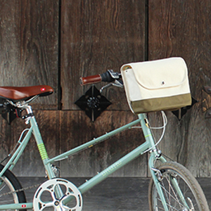 Our new cycling bag