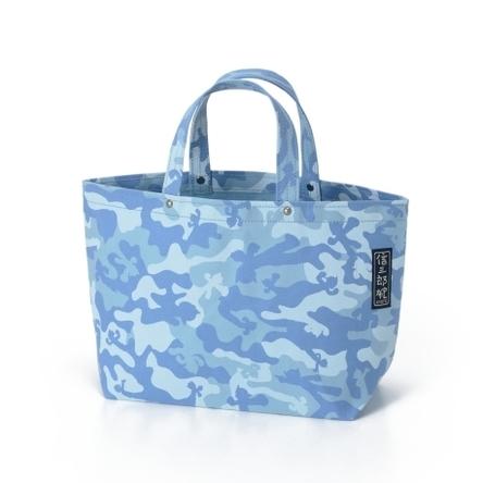 camouflage  / Sky-blue (back)