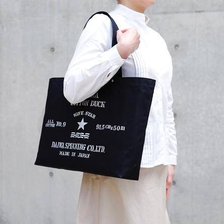 黒/波星 / モデル: 160 cm
