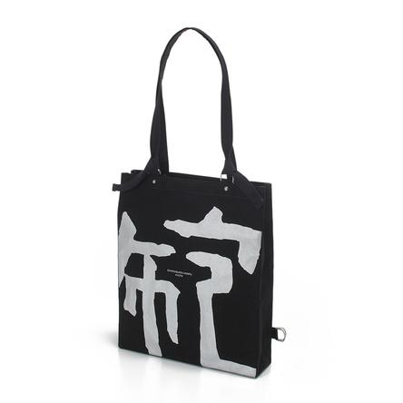 As a tote bag